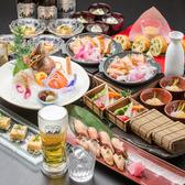 隠れ家個室 和食 とりうお TORI 魚 池袋本店のおすすめ料理2