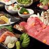 肉酒場 お肉大明神 三宮のおすすめポイント1