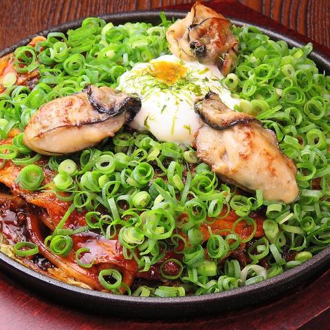 麺も食材も広島から取り寄せてます!本当の広島お好みを食べにきてください♪