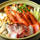 鳥楽 浜松町・大門店のおすすめ料理2