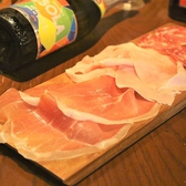HOME 狛江店のおすすめ料理2