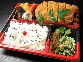 からあげ おべんとう屋 やぐも 下曽根店のおすすめ料理2