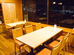 絶景レストラン イエローストーンの雰囲気1