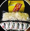 料理メニュー写真【お持ち帰り用★】自家製佐野ラーメン(4食入り/6食入り)