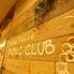 ピクニッククラブ PICNIC CLUB 大崎ニューシティ店のロゴ