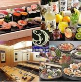 日本海庄や 仙台駅前店 ごはん,レストラン,居酒屋,グルメスポットのグルメ