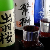 たけぞう 田町芝浦店のおすすめ料理2