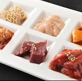 ホルモンの美味しい焼肉 伊藤課長 浜松駅前店のおすすめ料理2