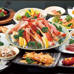 くつろぎダイニング 寿里庵 魚町店のおすすめ料理1