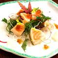 『新和食』をお楽しみください。