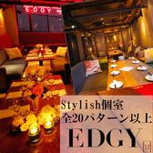 ワイン酒場 エッジ EDGYの写真