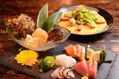 沖縄居酒屋 昭和村 ごはん,レストラン,居酒屋,グルメスポットのグルメ