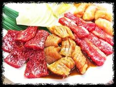 博暖家 炭火焼肉の写真