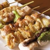 とりとり亭 豊明店のおすすめ料理3