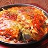 本場広島の味 ひろしま亭のおすすめポイント1