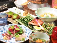 魚菜 喜久山のコース写真