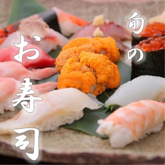 一家駅南 ひっこみ滋庵のおすすめ料理1