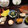 日本料理 太月のおすすめポイント2