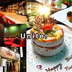 ユナイト Unite! 中村公園の写真