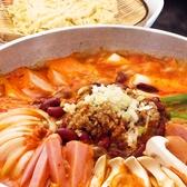 韓国ビストロ 7階のナムのおすすめ料理2