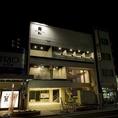 高崎駅西口から徒歩8分♪ お店は2階が入口となっております!