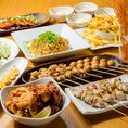 宴会にご利用頂けるコースございます。飲み放題が120分楽しめるコースは3000円~ 気軽に楽しみたい人は90分飲み放題付き2500円のコースもご用意しております。当店自慢の鶏料理を心ゆくまでお楽しみいただけます。