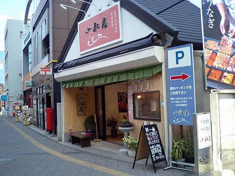 小松屋 佃煮とうなぎの写真