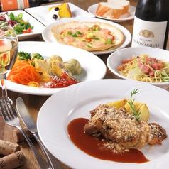 イタリアンクッチーナ ITALIAN CUCINA 新大阪店の写真