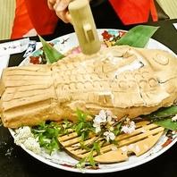 お祝いのお席には鯛の塩釜開きをご用意します