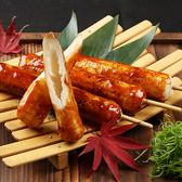 秋田酒場 なまはげの郷のおすすめ料理3