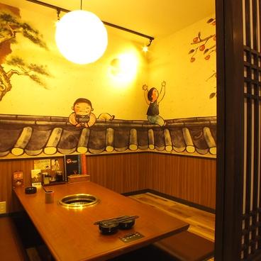 韓食房 おんどる 東静岡店の雰囲気1