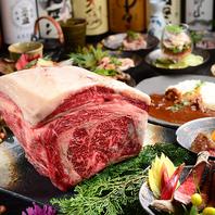 """落ち着いた掘り炬燵個室で""""牛肉""""を五感で堪能頂く。"""
