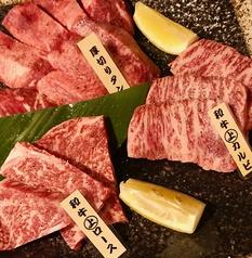 肉どろぼうの写真