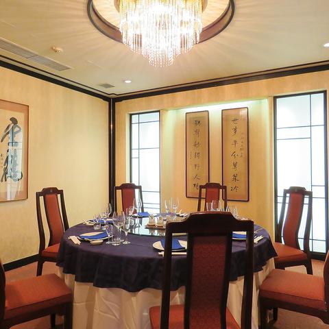 【眺めて美しく、芳香に満ち、味は天下一品】宮廷料理の流れを継ぐ北京料理をご提供