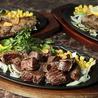 ステーキ食堂 STEAK DINER 三崎町店のおすすめポイント3