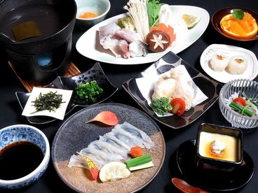 郷土 和食 こもれび家のおすすめ料理1