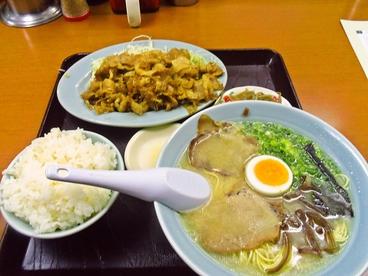 久留米ラーメン福竜軒のおすすめ料理1
