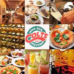 ワインバル ピッツェリア COLTS 綱島店の写真
