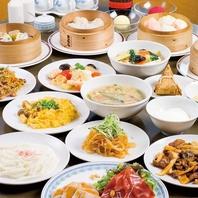 100品以上の豪華中華料理を時間無制限食べ放題