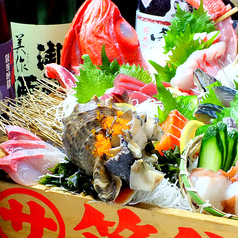 魚松 味ビル市場店のおすすめ料理1