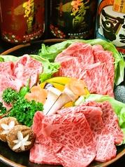 紅梅園 堺東のおすすめ料理1