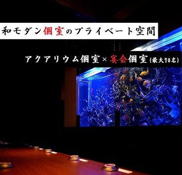 ととろ 魚々ろ 仙台一番町店の雰囲気1