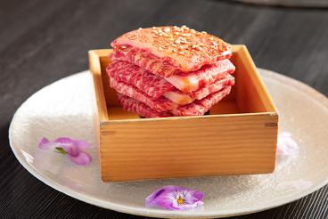 渋谷焼肉 ざぶとんのおすすめ料理1