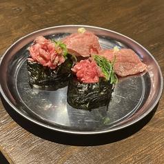 焼肉 新鮮ホルモン 肉丸の特集写真