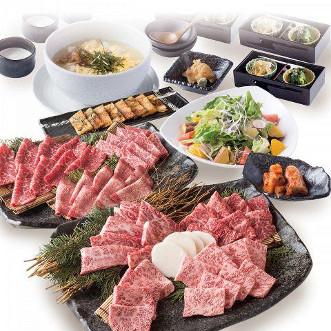 【ご宴会】 薩摩牛に舌鼓み  『宴』コース ◇全13品お一人様5000円