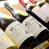 日本のワインも数多くご用意☆日本のワインでしかだせない独特な深みや味を是非お楽しみ下さい。