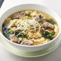 料理メニュー写真安安スープ