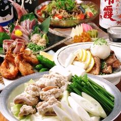 和食-場-冠 船橋南口店の写真