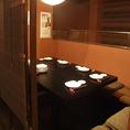 落ち着きある雰囲気の半個室掘り炬燵席。最大14名様迄。