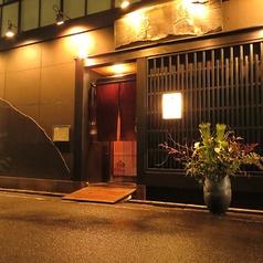 卓楽 東新店の特集写真